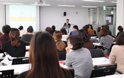 Seminari di formazione e aggiornamento 2018